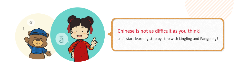 Chinese is not as difficult as you think! Let's start learning step by step with Lingling and Pangpang!