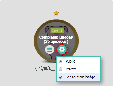 Badges capture1_7